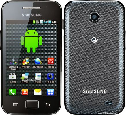 galaxy ace duos i589 Best Dual Sim Android Phone   May 2013